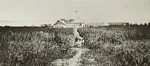 Sugar Mill Kualoa